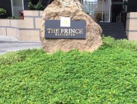 Mảng xanh của dự án căn hộ The Prince 2016